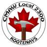 cmaw-local-2300-logo